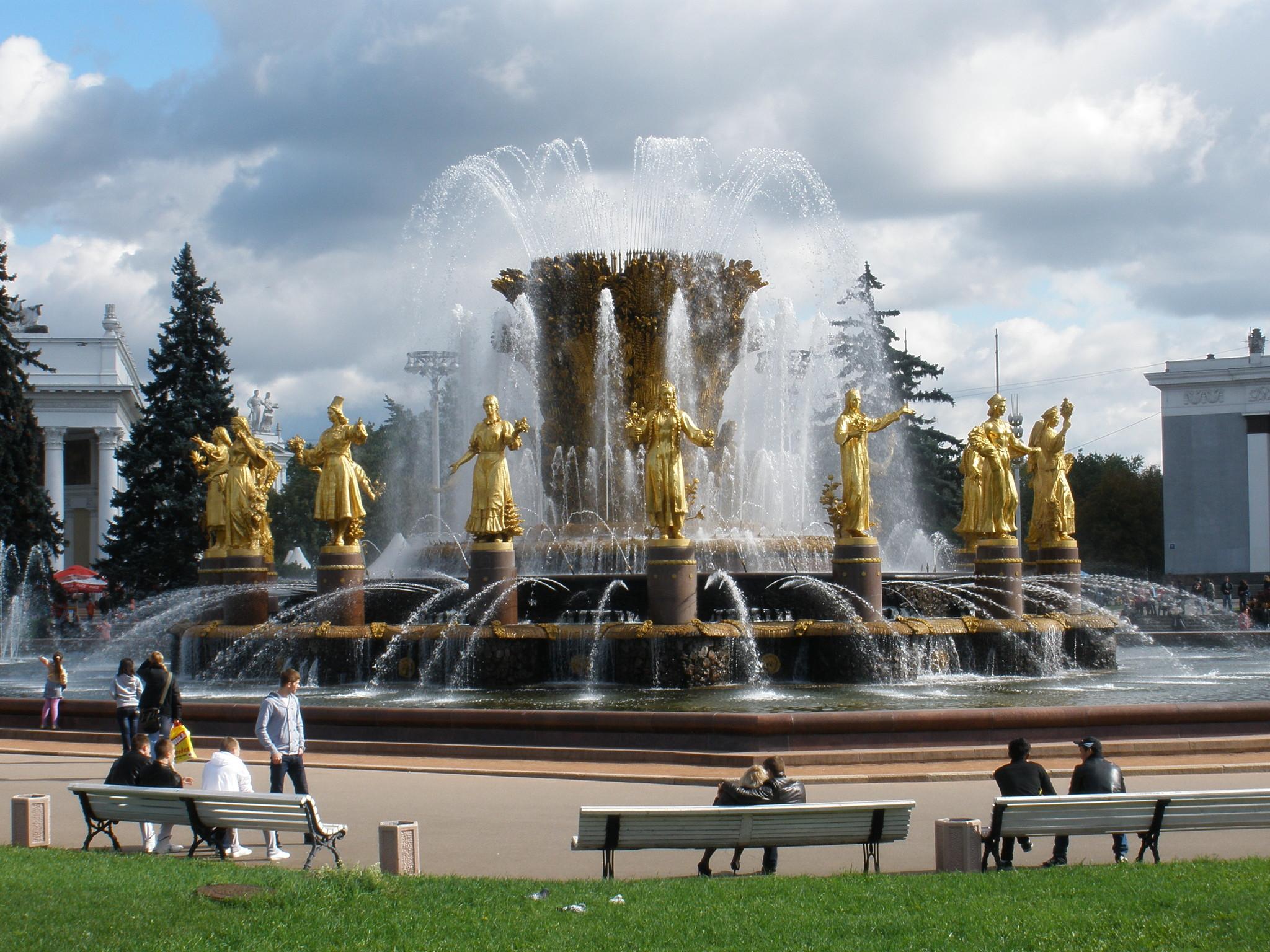 Москва достопримечательности картинки фото