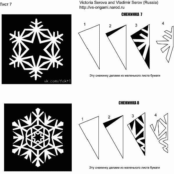 Сумки, рисунок как делать снежинки