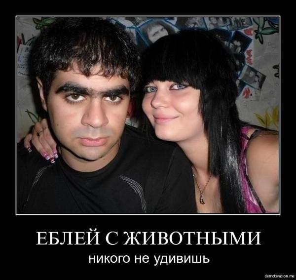 Порно чеченцы лижут женам пизды