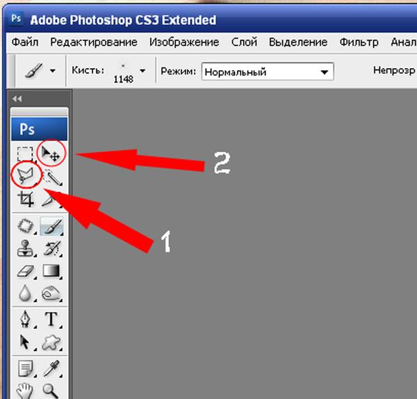 Как в фотошопе добавить картинку на картинку