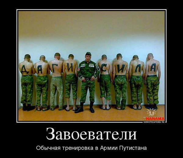 демотиватор нет я же русский солдат также