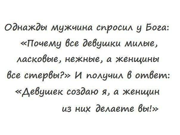 https://otvet.imgsmail.ru/download/c6c2cb7edd848d758081fef3a60b3c4e_h-3277.jpg