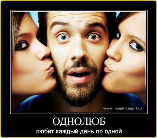 tri-parnya-i-odna-devushka-onlayn