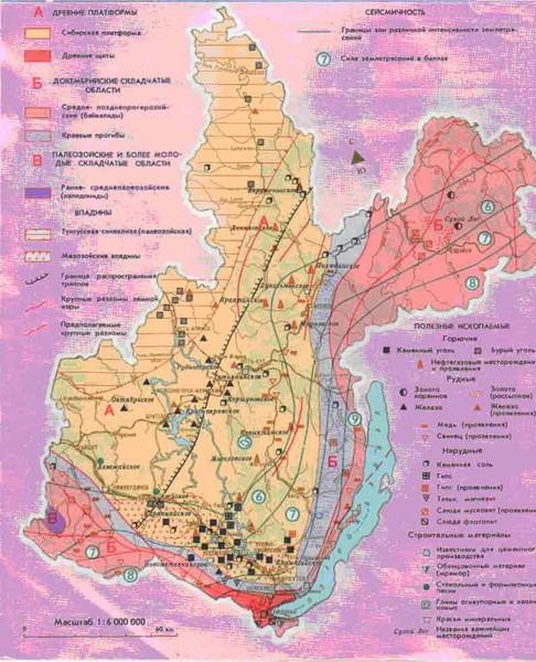 болтается, дулисьминское нефтяное месторождение в иркутской области отличие спортивного