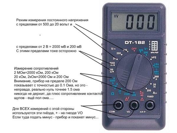 электротестер инструкция - фото 5