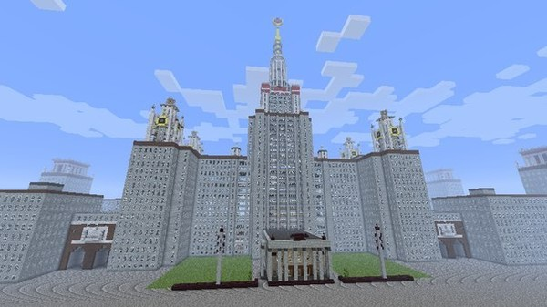 карты для майнкрафт москвы #10