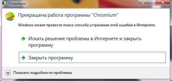 программы Yandex - фото 6