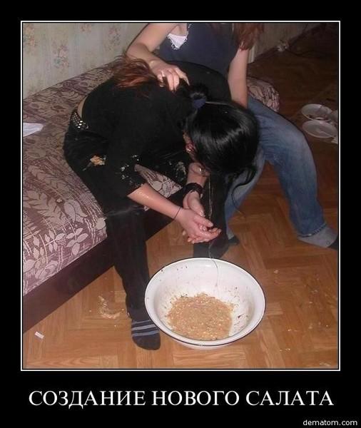 Пьяная в говно порно