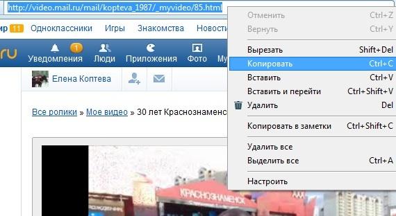 Майл.ру знакомства видео знакомства для интима частные объявления