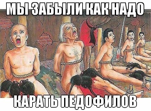 molodoy-chelovek-hochet-seksa