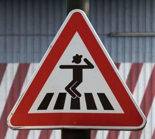 Картинка с трахающимся дорожным знаком