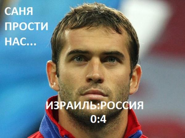 скачать фото а.кержакова #8