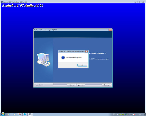 RTKVAC SYS ON REALTEK AC97 AUDIO TREIBER WINDOWS 10