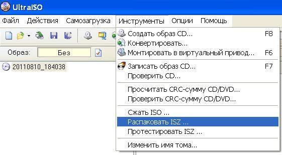 как распаковать Isz файл img-1