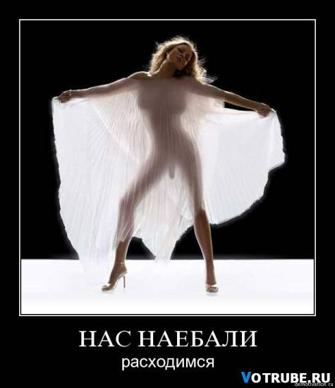 Почему мужчина лезет под юбку — photo 7