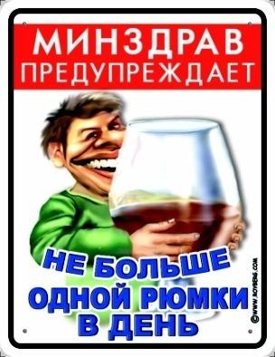 https://otvet.imgsmail.ru/download/cad1e9364a16c6333cb9168ed6d90479_h-116.jpg