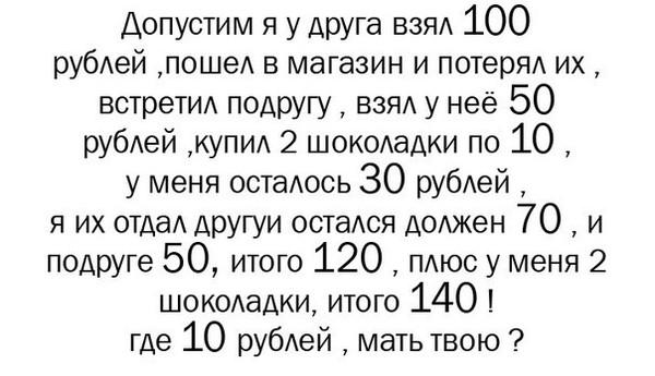 загадка про рубль который остался ответ на загадку как