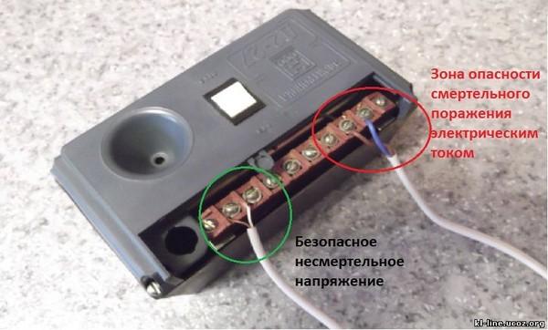 Схема д2 27 электроника.