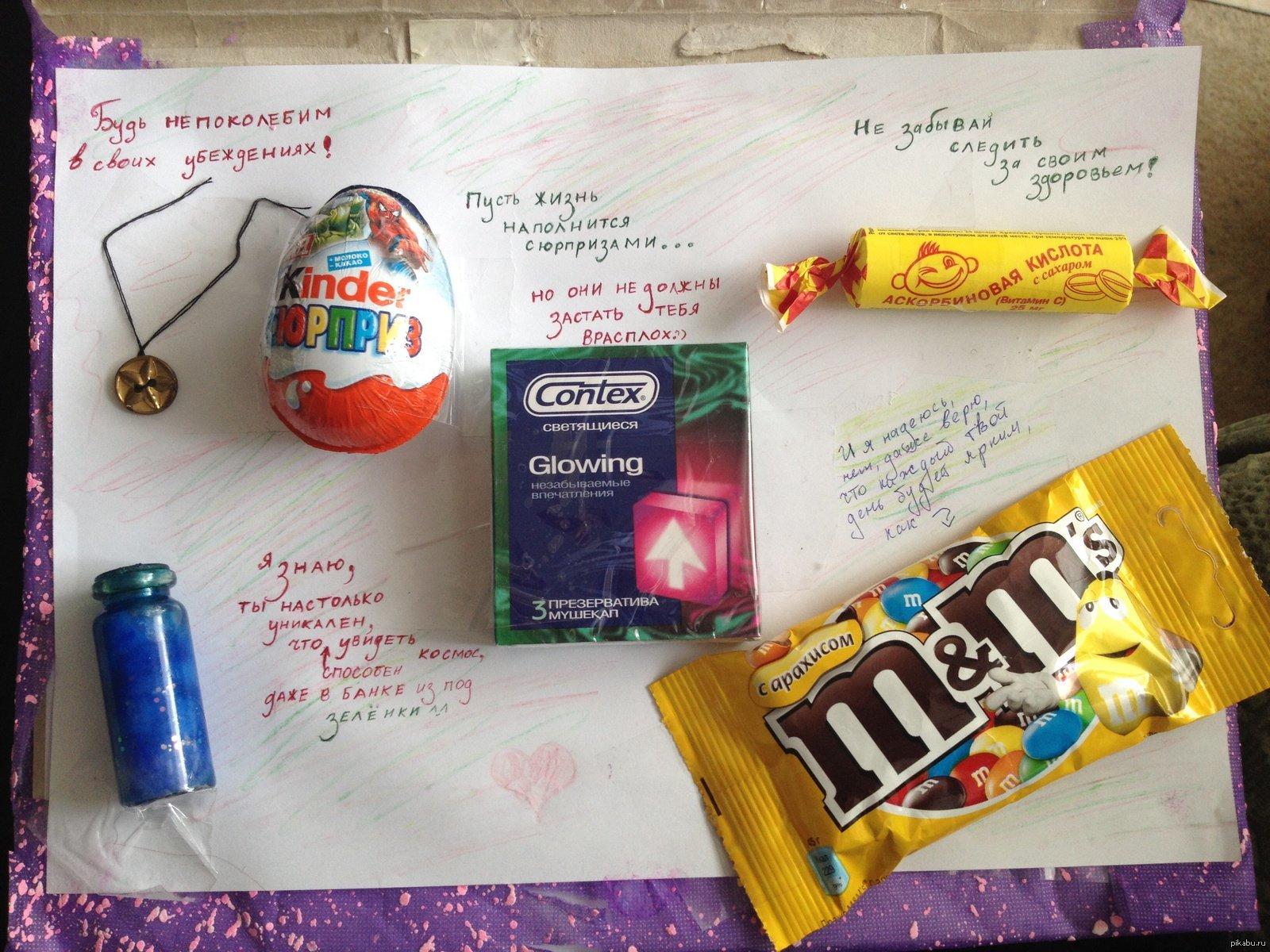 Как преподнести подарок на день рождения оригинально мужу