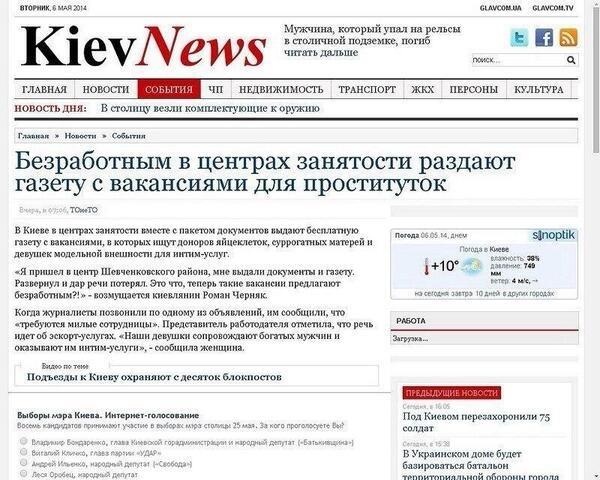 Проститутки в днепропетровске объявления