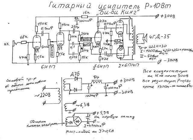 радиолы Урал. Там тоже 2-х