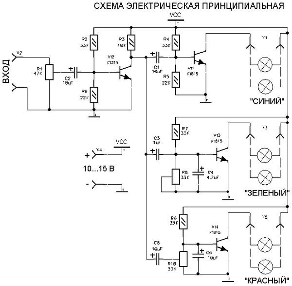 на схеме конденсатор(С1) на 10