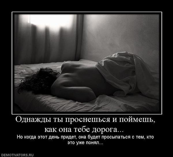 rus-porno-massazh