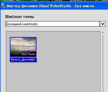 skachat-programmu-lut-dlya-izgotovleniya-pechatnih-plat