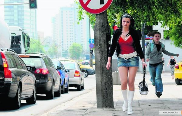 На каких улицах стоят шлюхи