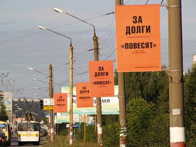 белье рекламные флаги на столбах должны помнить