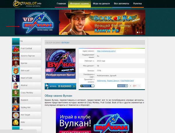 Ответы Mail Ru: онлайн казино можно ли выиграть там