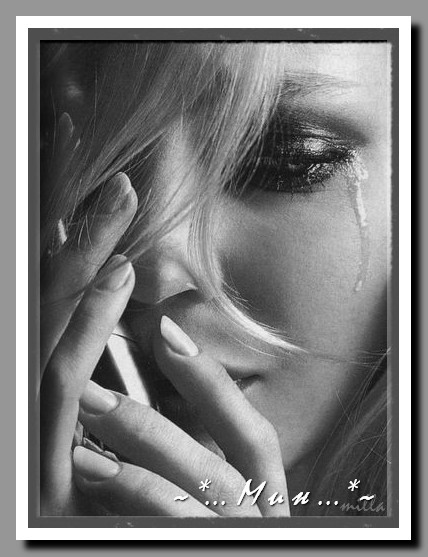 фото девушка плачет от боли франшизы тоже