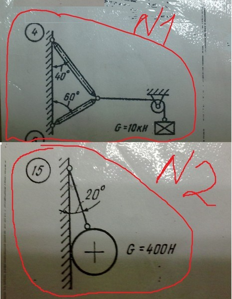 по технической ответы сетков механике решебник