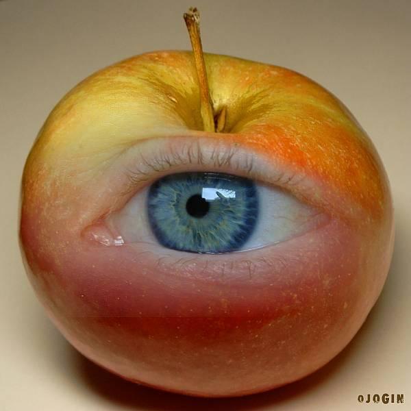 Яблоко Глазное