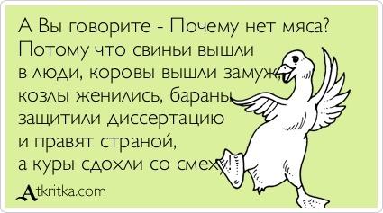 https://otvet.imgsmail.ru/download/cf619e95985929e4e95074d77d6b328d_i-442.jpg