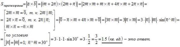 task 2a p3 p4 m2 d1