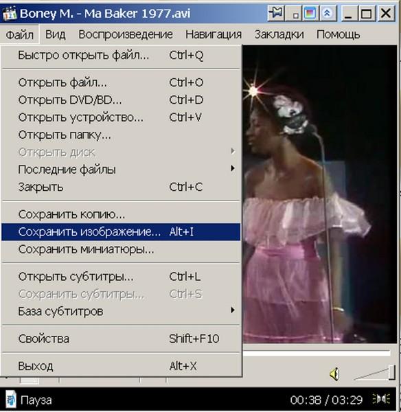 Как на клавиатуре увеличить экран при просмотре видео