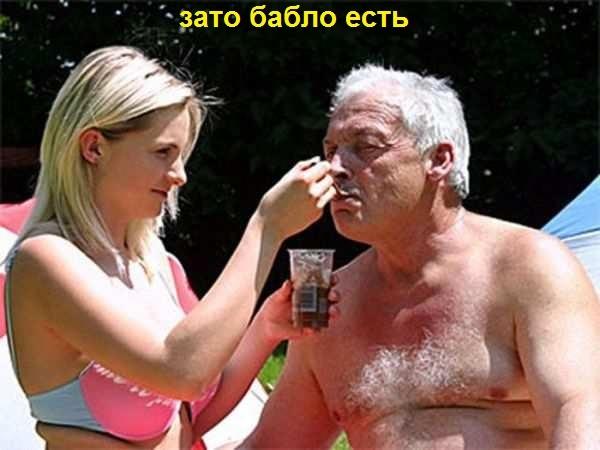 дедушку подмыла тёлка