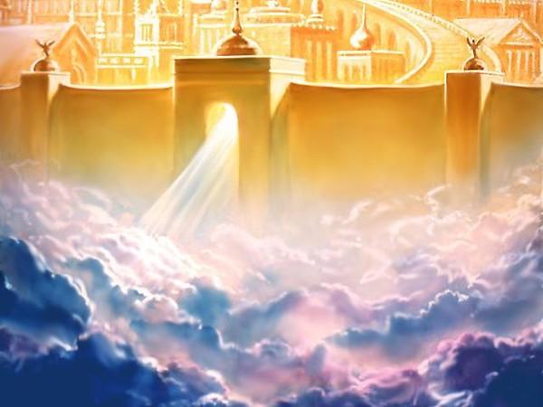 закрепил общий я в раю на земле известных