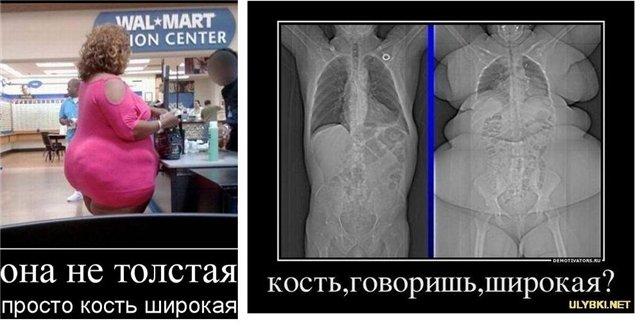 Тяжелые кости картинка
