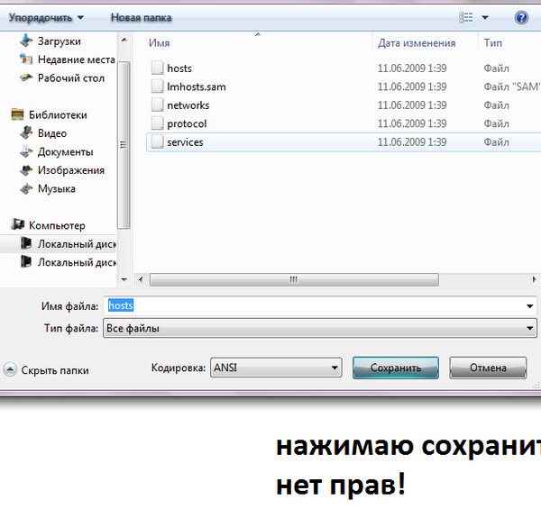 приеме работу как сохранить файл с правами администратора момент двигателя постоянного