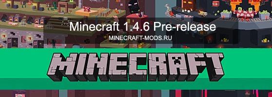 Майнкрафт скачать торрент 1.4.6