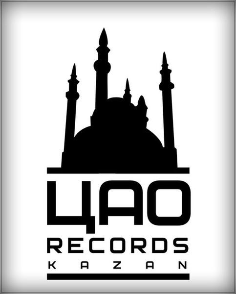 нижних лепестках картинки с логотипом цао рекордс сделал для