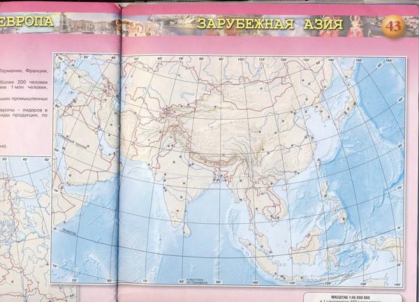 карте гдз географии контурной 7 по о.котляр по класс