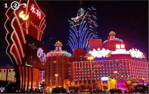 город в китае 5 букв