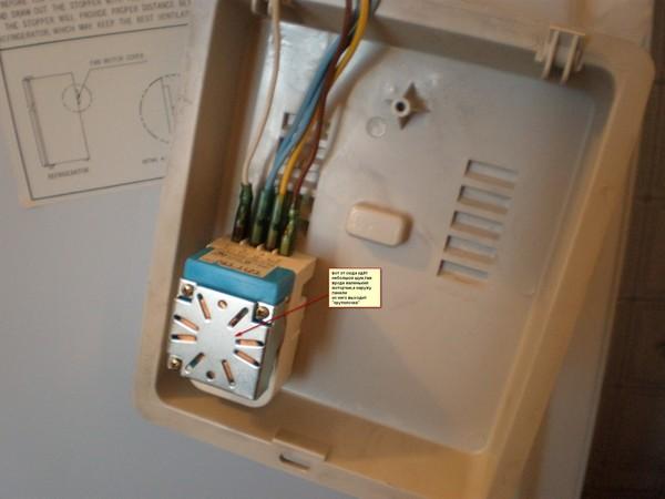 холодильник samsung sr-358 инструкция