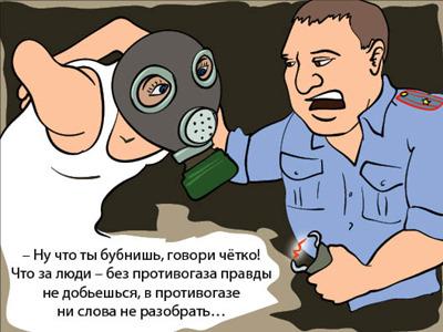 Генпрокуратура вызвала нардепа Шуфрича на допрос - Цензор.НЕТ 3989