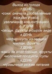 https://otvet.imgsmail.ru/download/d327cbf79eb11122f617c73823137dbf_h-18.jpg