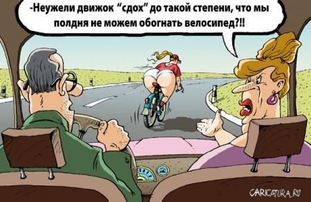Мне Жалко Иванова