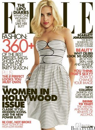 ecd1259318a4 ELLE самый популярный модный журнал!! ! А я сама предпочитаю.. . много  журналов, но больше всех люблю ELLE GIRL!!!  )))